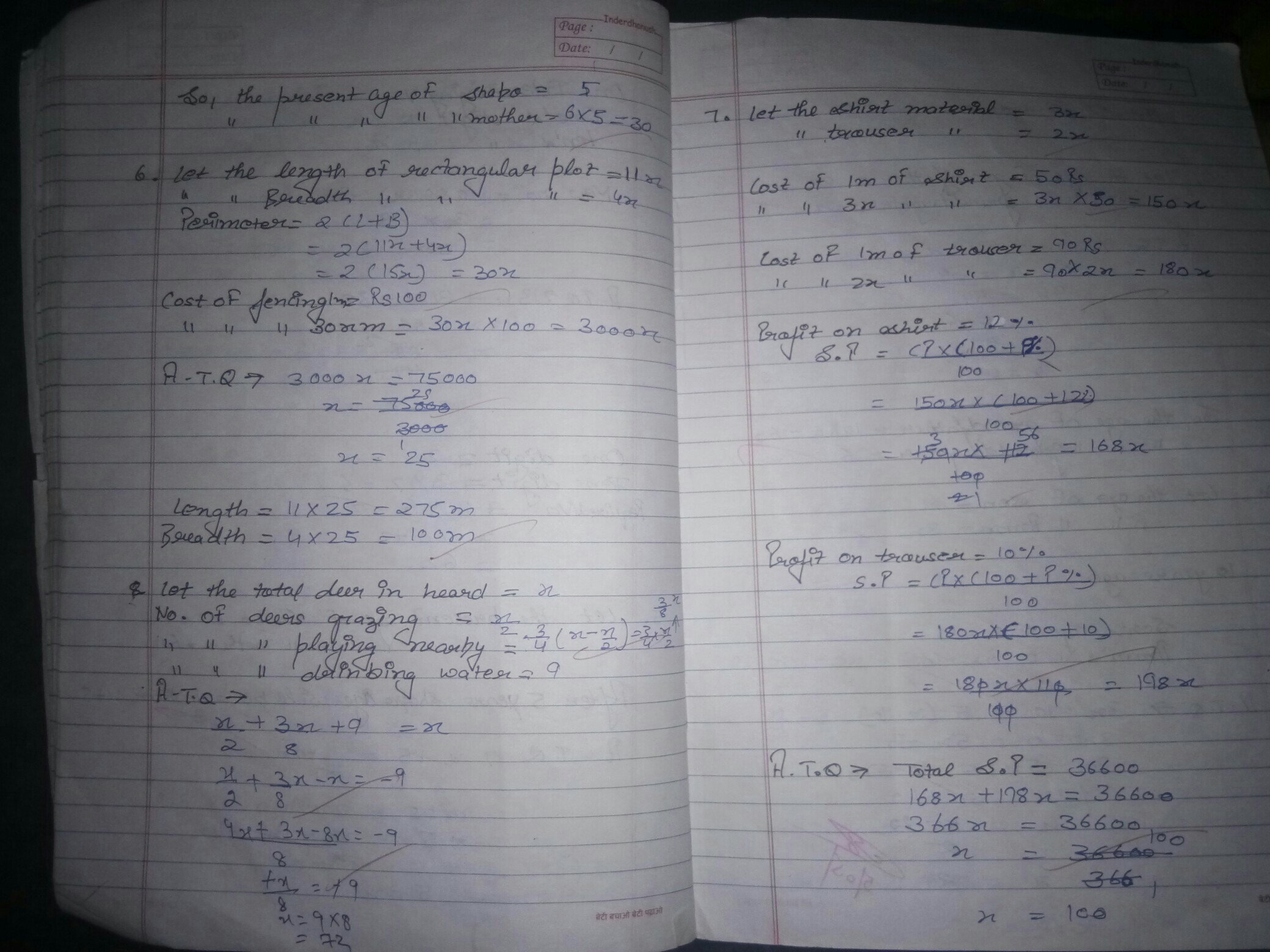 pls give me the ncert solution of class 8 maths ,chapter 2