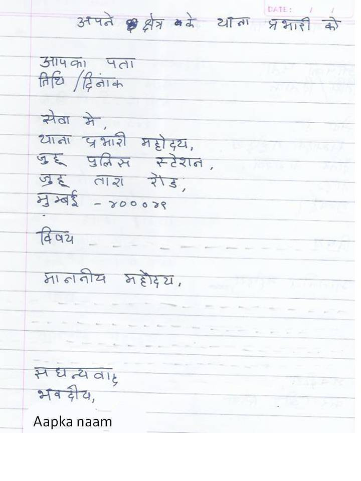 Hindi Formal Letters Format Brainly In