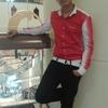 Rasmil