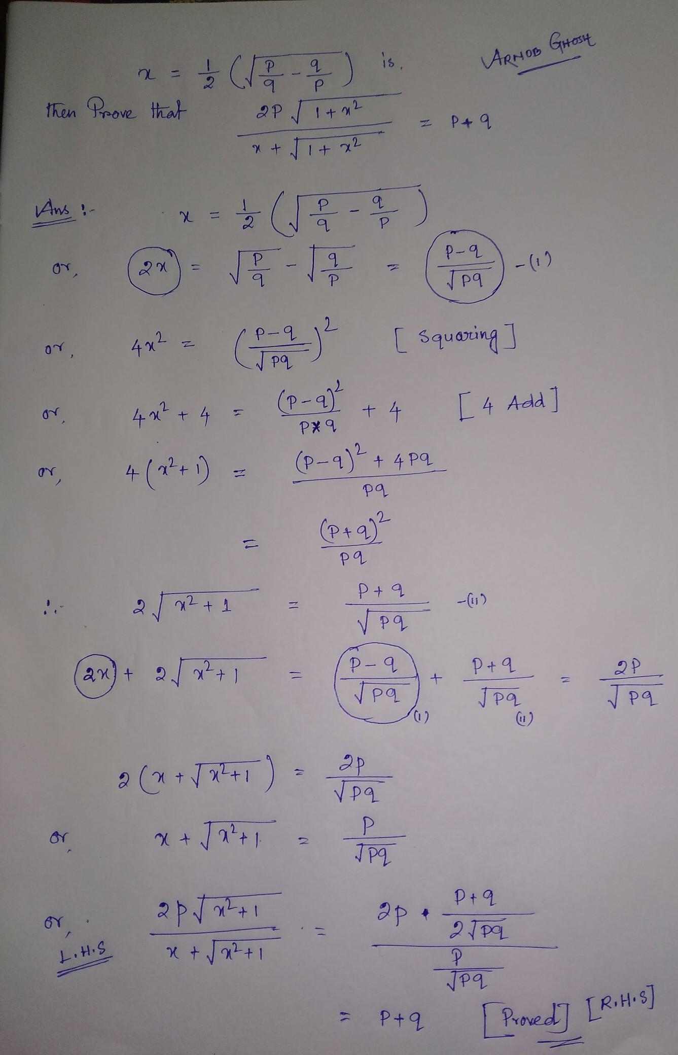 X 1 2 Square P Q Q P Then Show That 2p 1 X 2 X X 2 1 P Q Brainly In