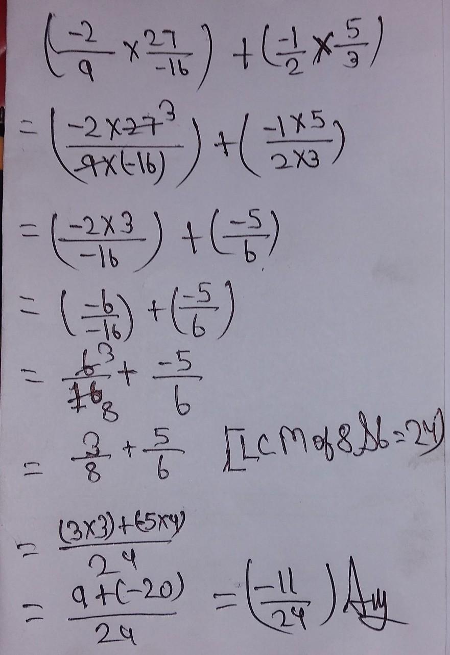 📈Solve for x. A) 13 B) 26 C) 11 - Brainly.com