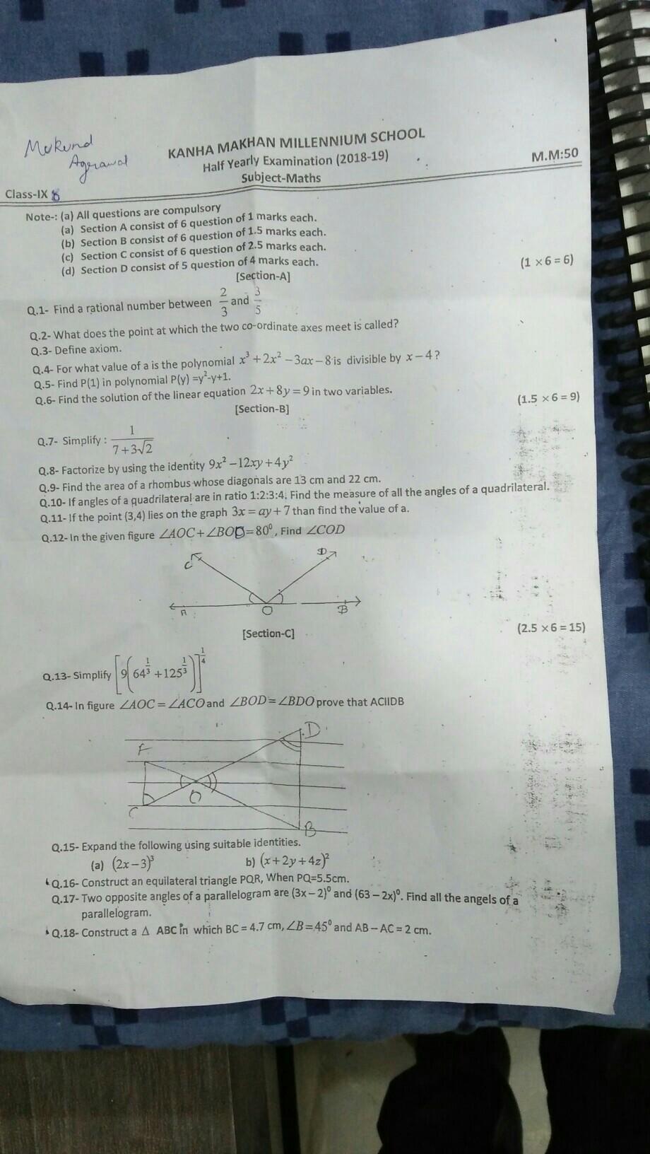 Grade 9 Maths Papers