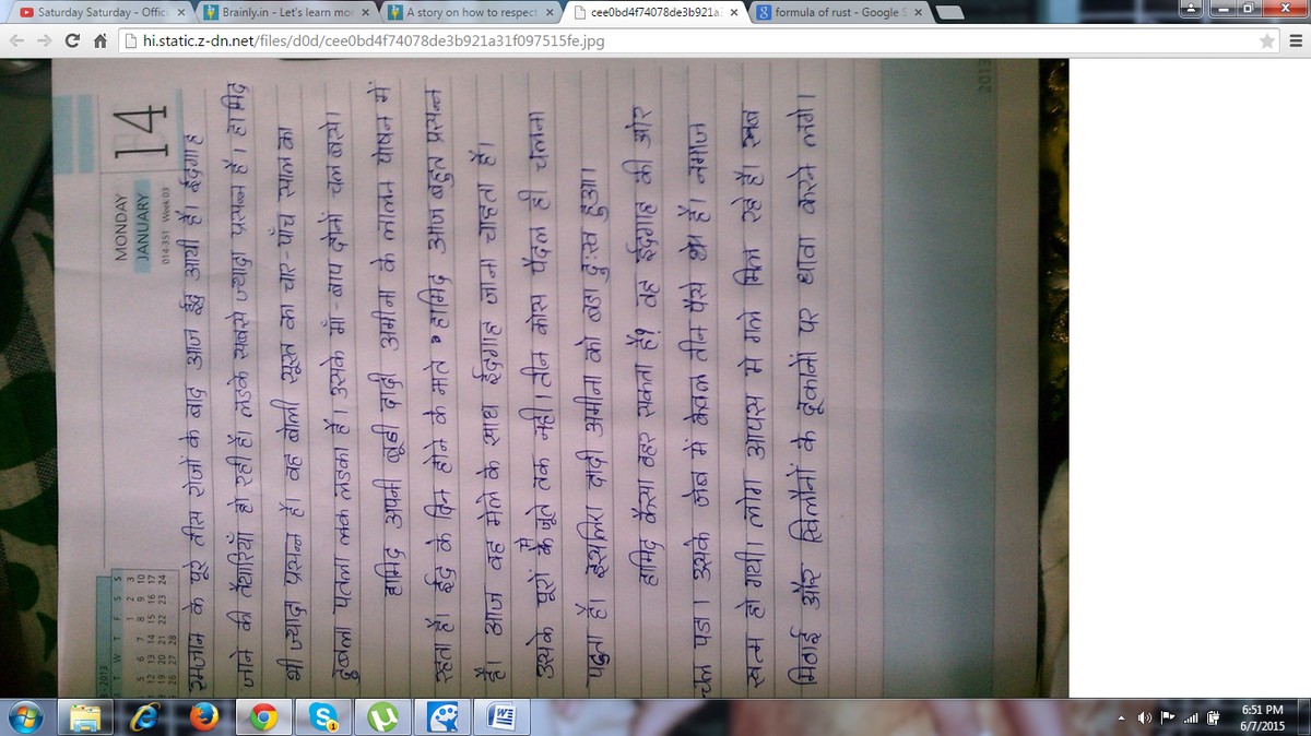 a hindi short story on giving respect to elders - Brainly in