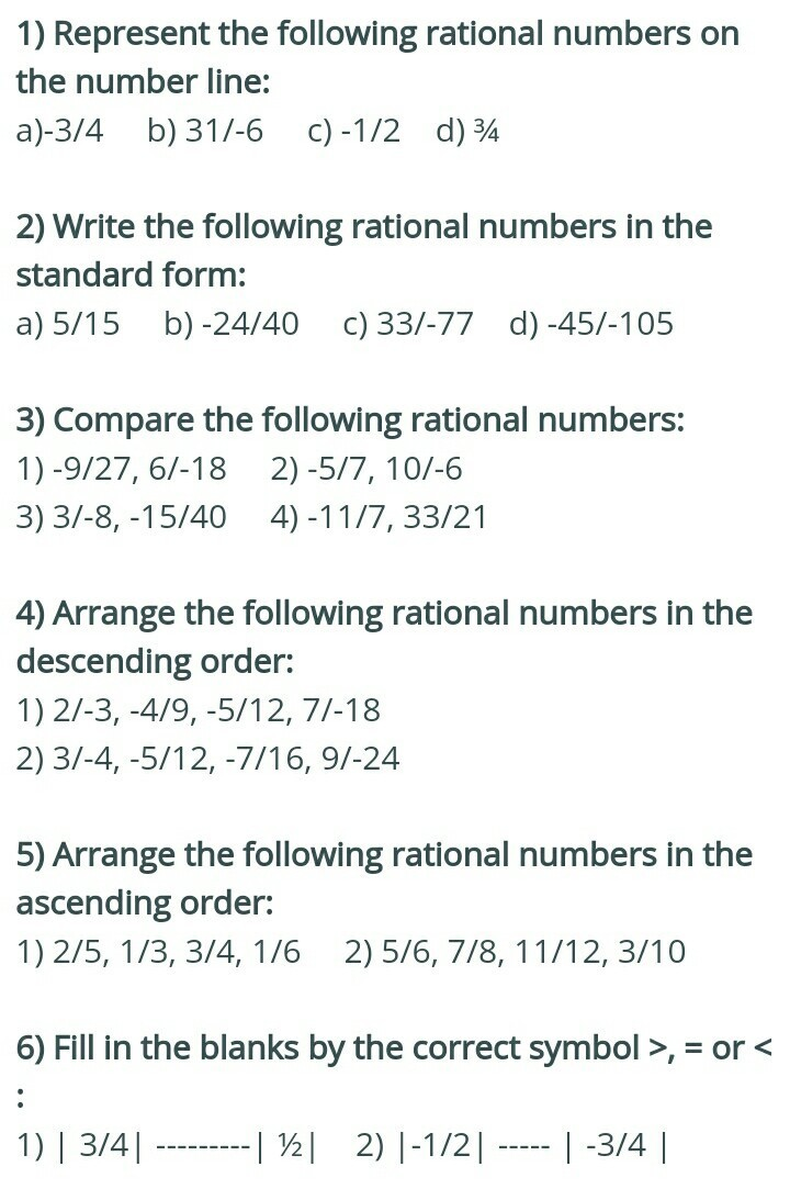 Rational numbers class 8 worksheets - Brainly.in
