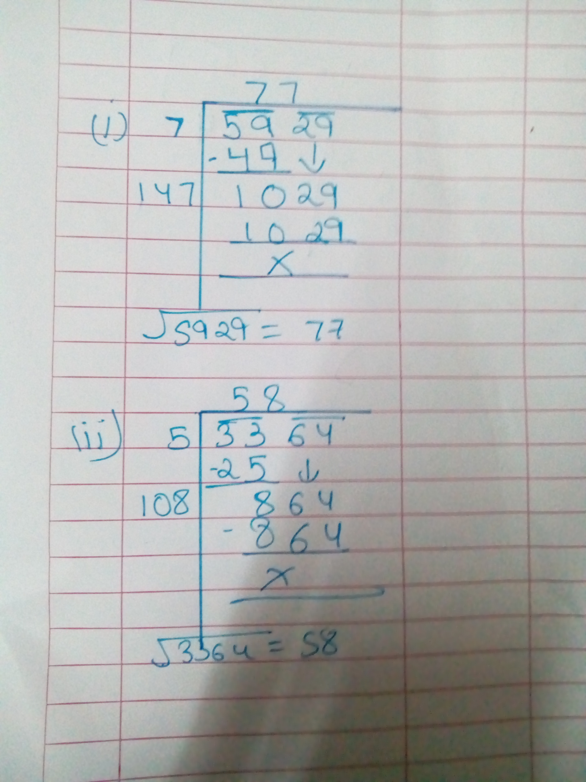 How to find the square root of 1734489 by long division