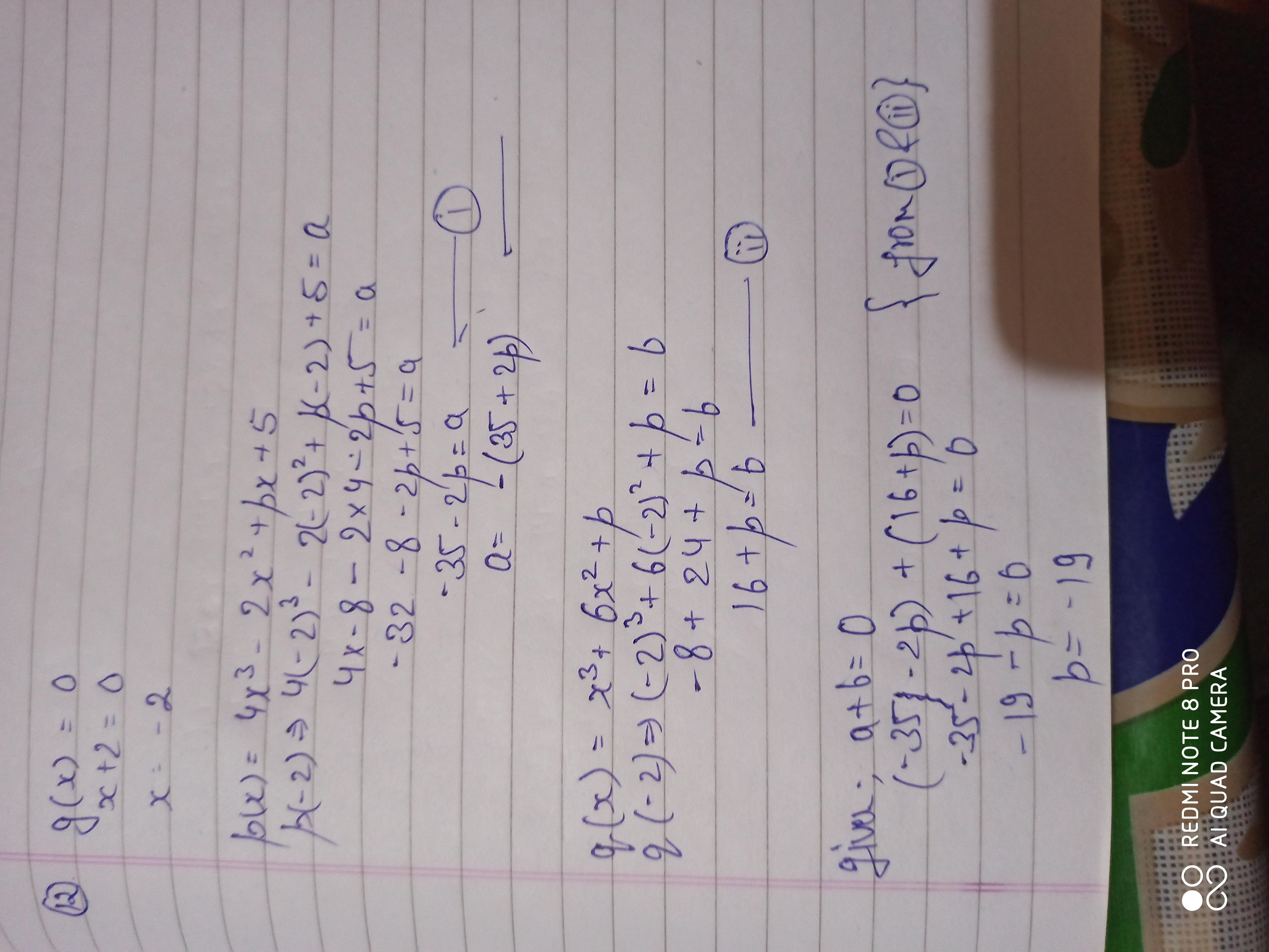 The Polynomials P(x)=4x^3-2x^2+px+5 And G(x)=x^3+6x^2+p