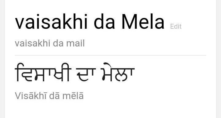 vaisakhi da mela essay in punjabi