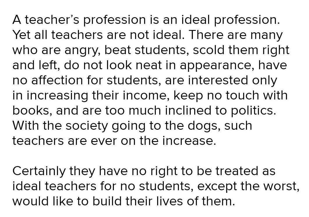 free essay on ideal teacher