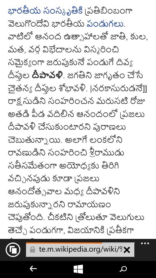 High Quality Essay On Diwali In Telugu In Png