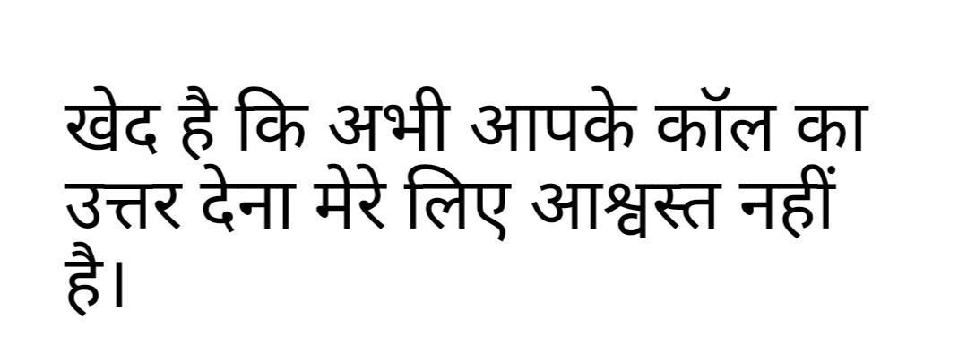 "Hindi Translation of ""answer"" | Collins English-Hindi Dictionary"