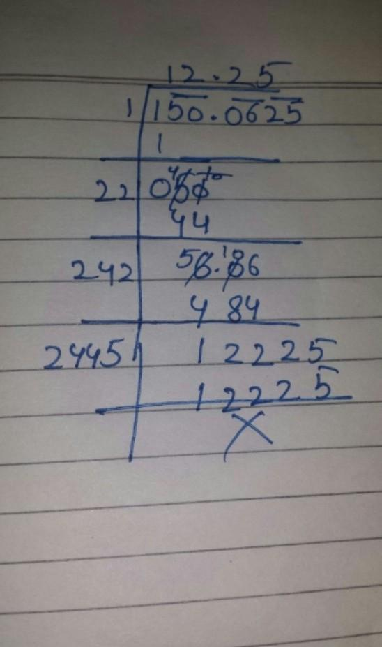 Square Root Of 150 0625 √289 = 17, as 17 x 17 = 289. square root of 150 0625