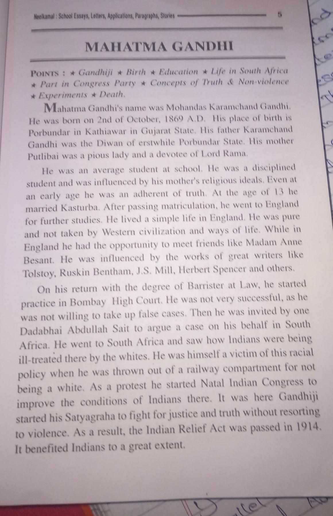 hi friends please write a paragraph on mahatma gandhi brainly in