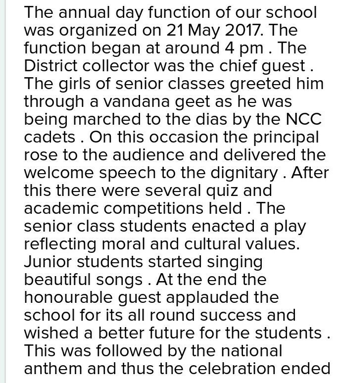 report writing on annual function in school