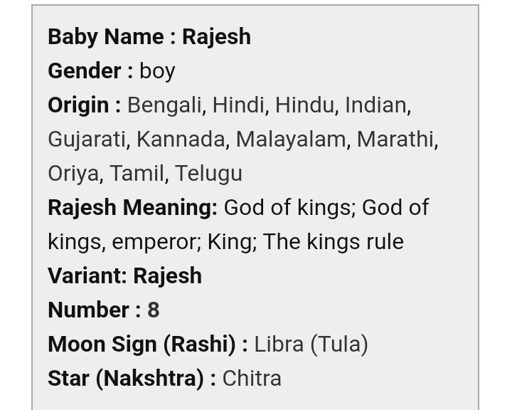 what is meaning rajesh - Brainly in