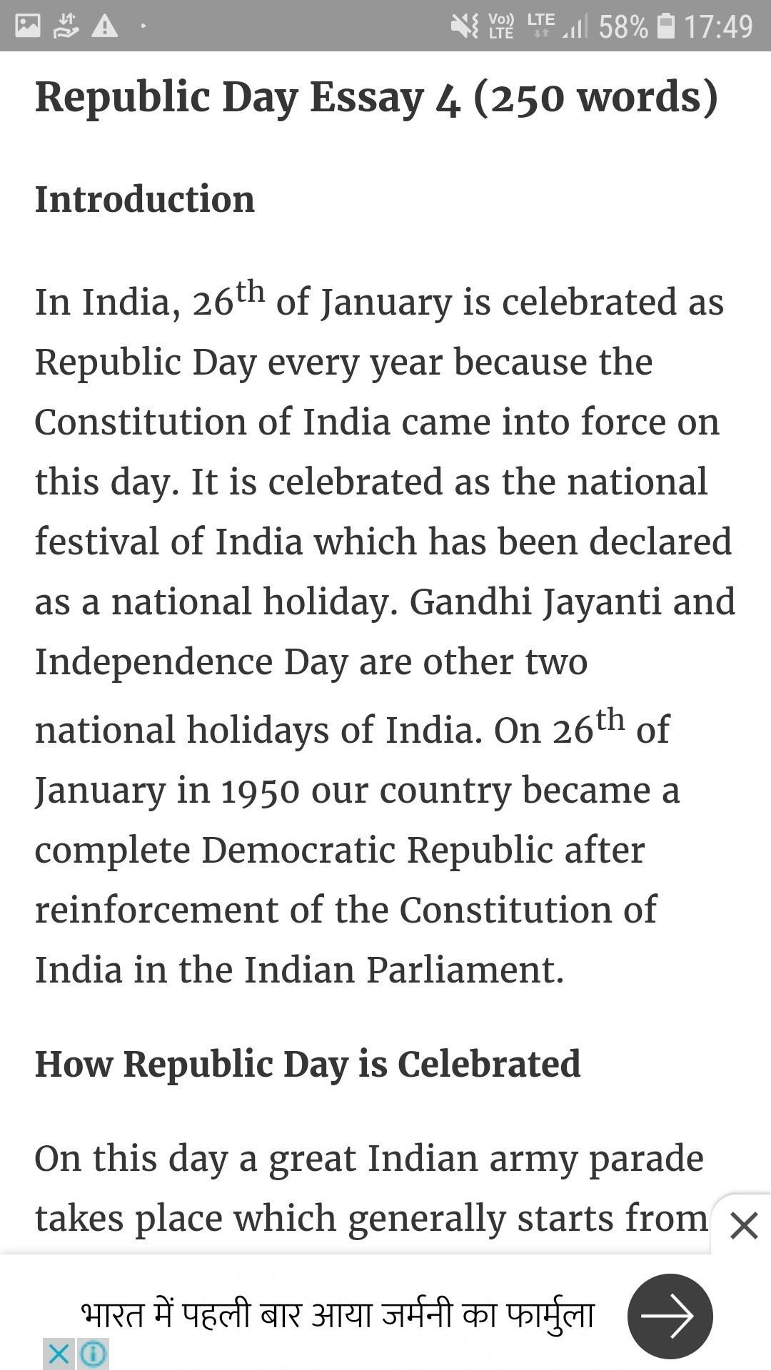 essay on republic day wikipedia