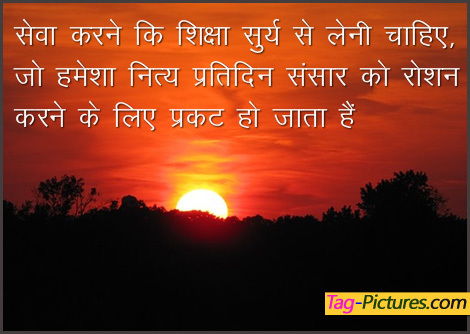 essay on vigyan in hindi
