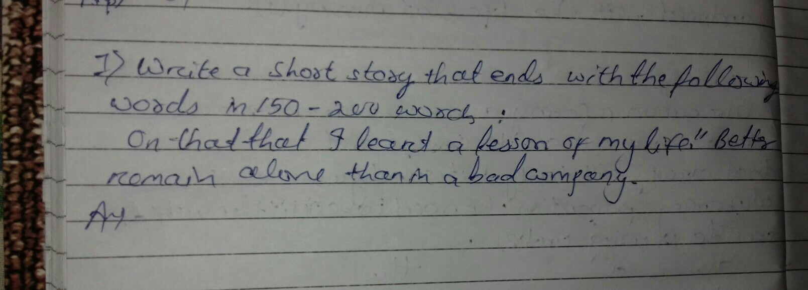 write a short story in english