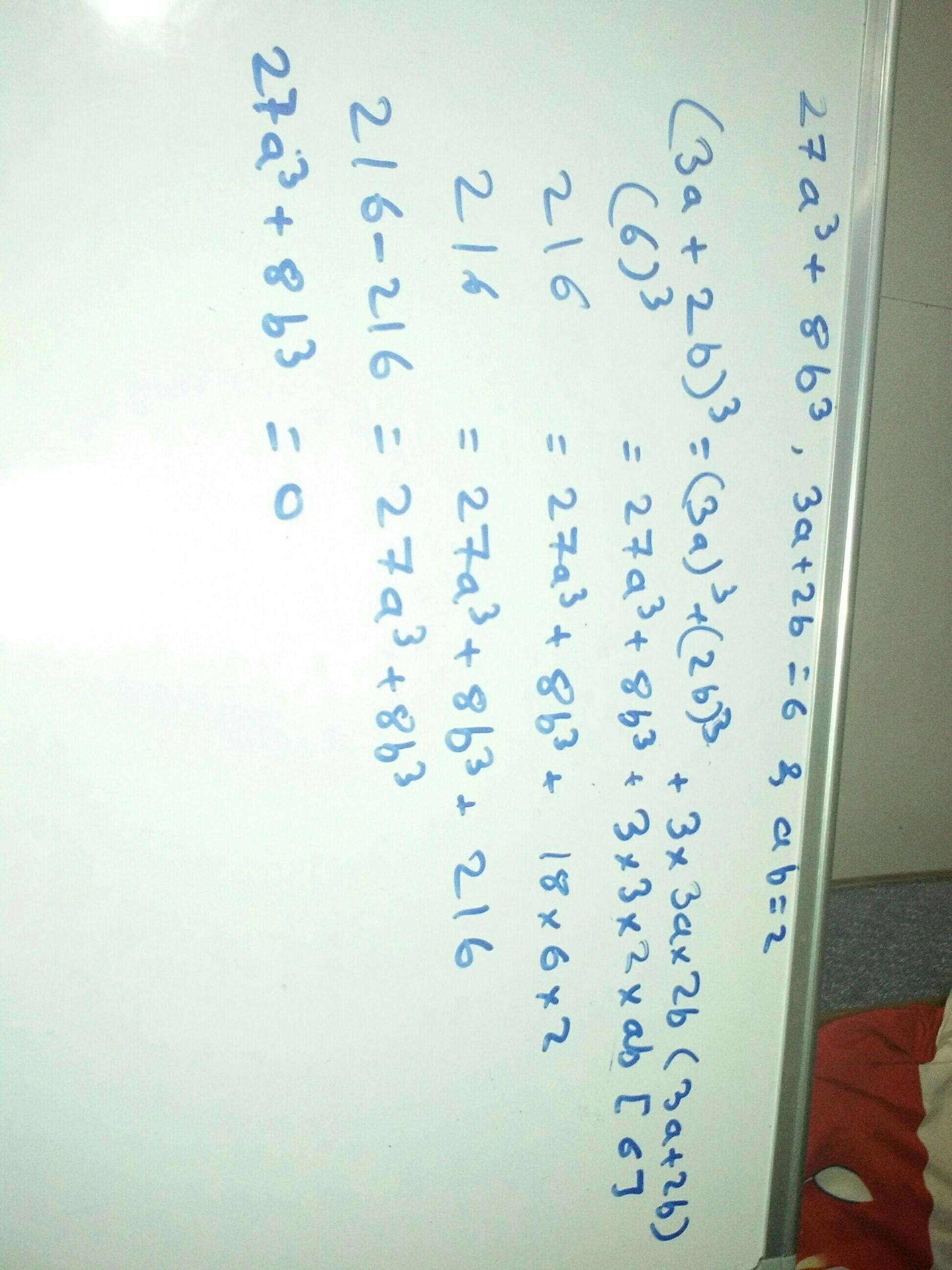 simplifique : [tex] a) /frac{2x+2}{4x+4} b) /frac{3a-6b}{a