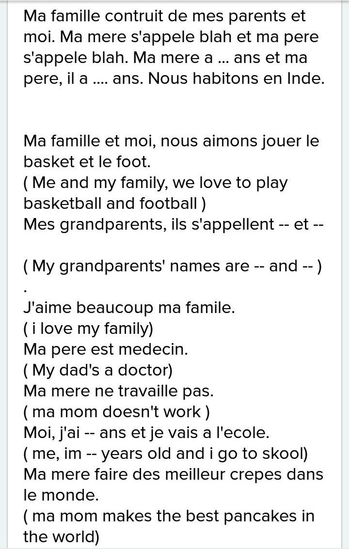 essays my family french