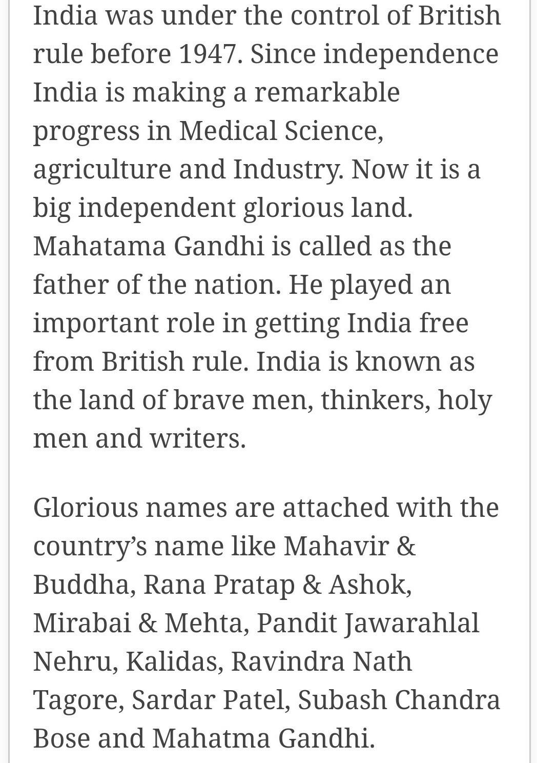 Essay Writtings About My Motherland  Brainlyin