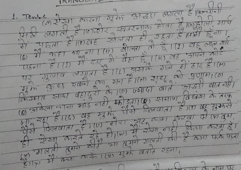 translate into english please copy par bana kar jaldi se send karo