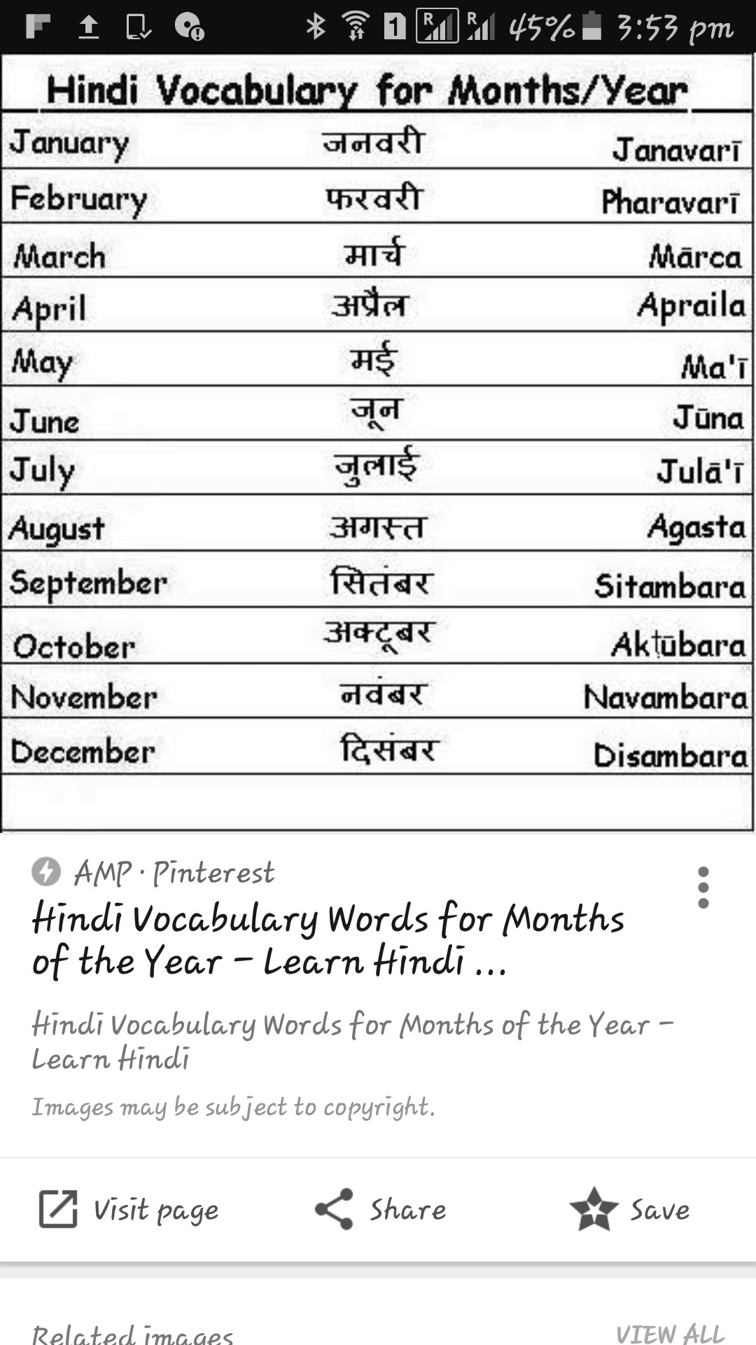 names of all 12 months in Marathi     as well as hindi