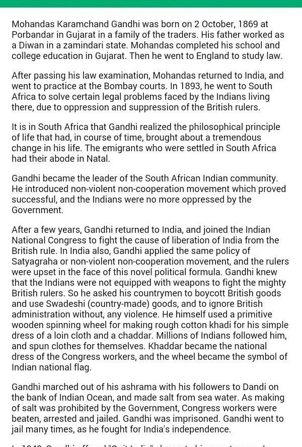 mahatma gandhi non violence essay