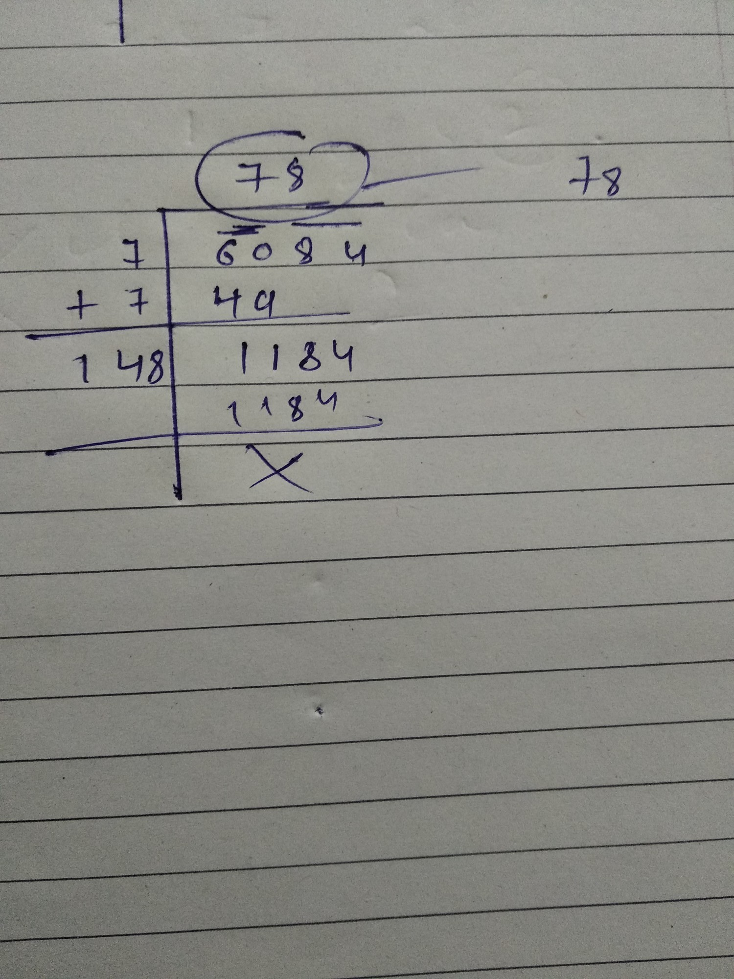 find the square root of 7056 by long division method