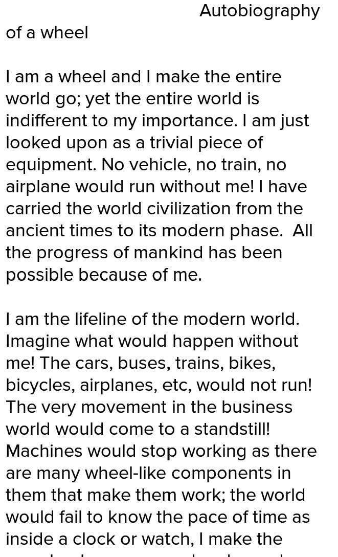 essay on autobiography of a train
