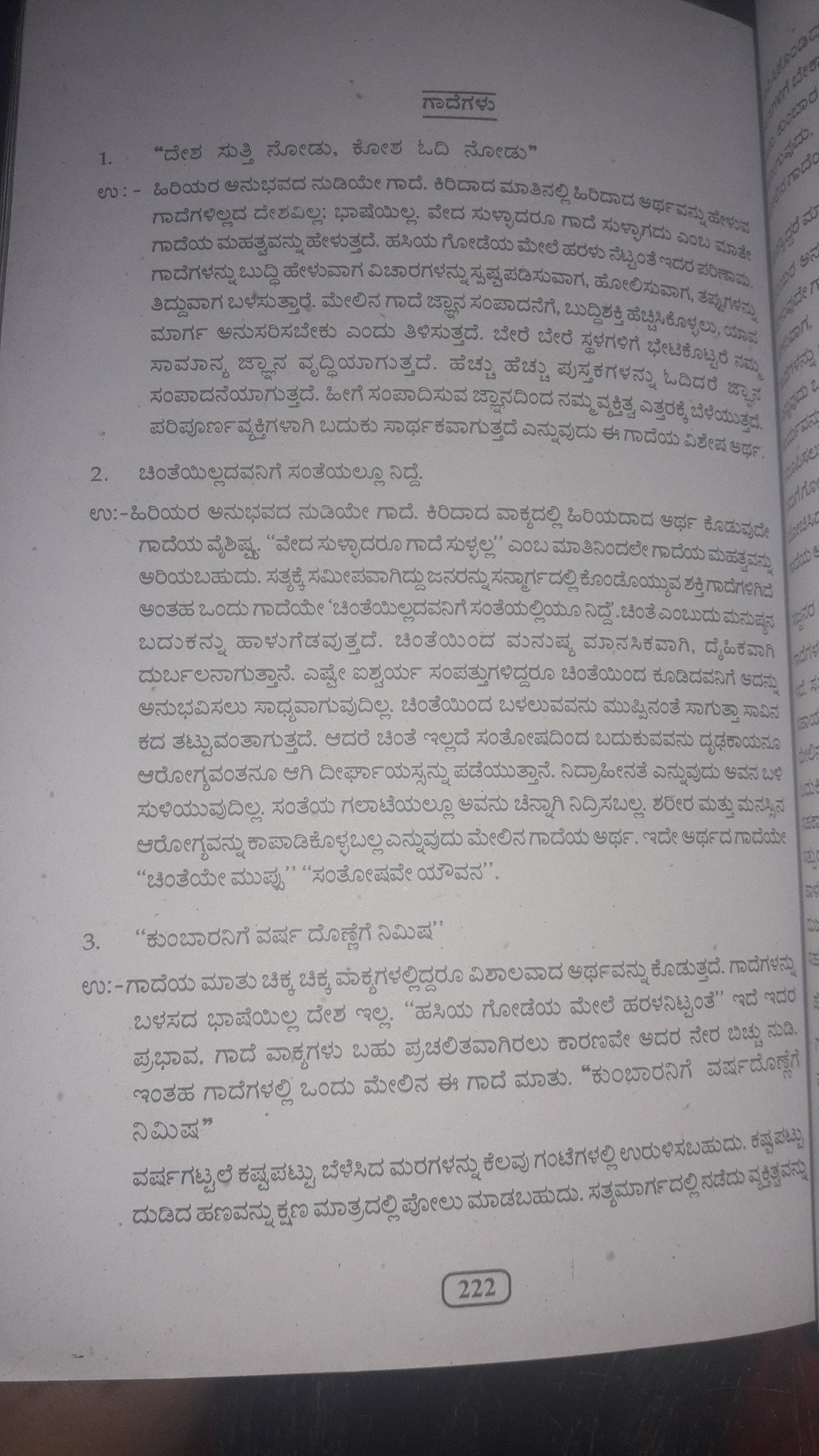 book digitale signalverarbeitung grundlagen