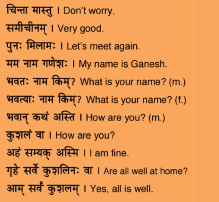 Tell Me Your Name Translate In Hindi لم يسبق له مثيل الصور Tier3 Xyz