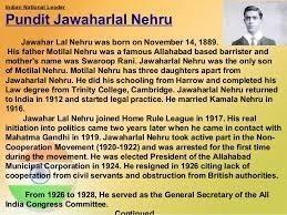Essay On Jawaharlal Nehru In Sanskrit  Mistyhamel Write  Lines About Jawaharlal Nehru In Sanskrit Brainly