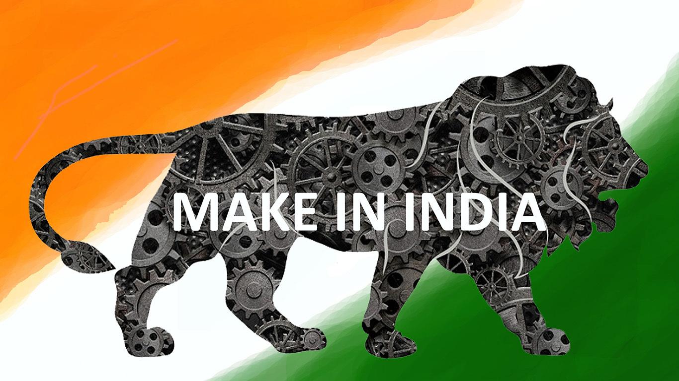 Essay on india