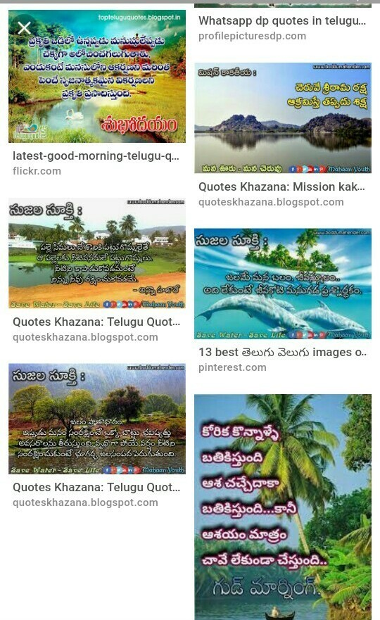 10 slogans on water in telugu - Brainly in