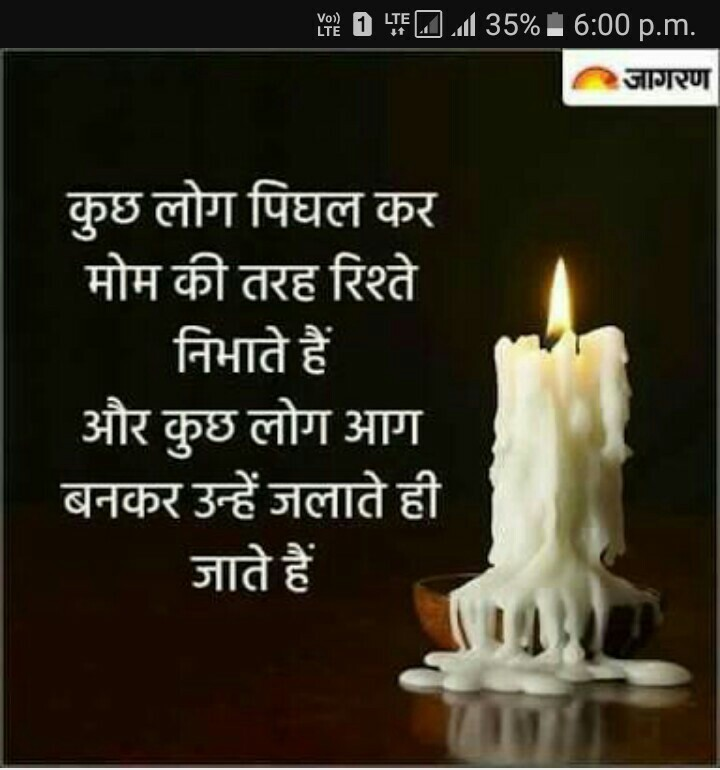 Slogan on candle in Hindi - Brainly in